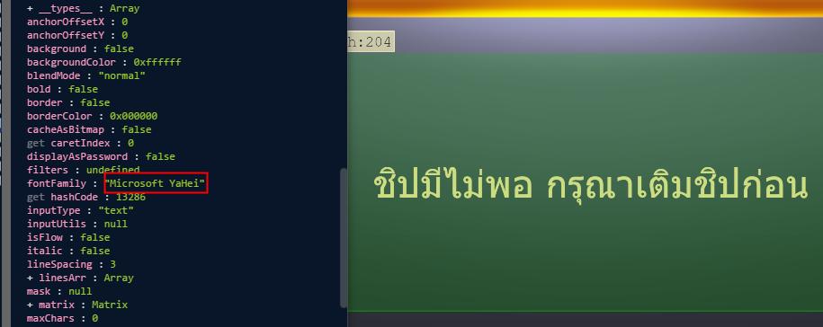 2AEA2DDA-B861-4628-8454-E4712FD7DE01.png