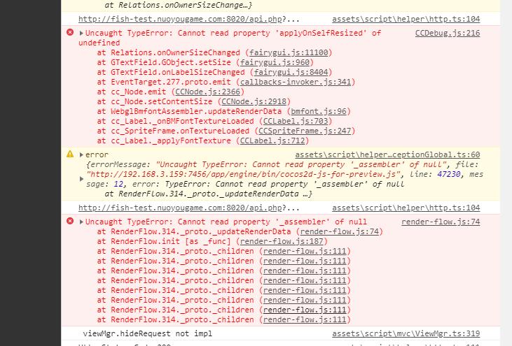 qq浏览器报错.png